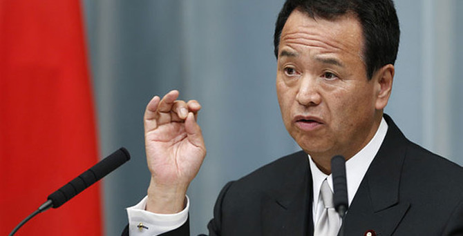 Japonya'dan Çin ekonomisi açıklaması