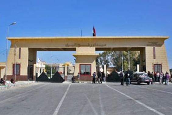 Refah Sınır Kapısı açıldı