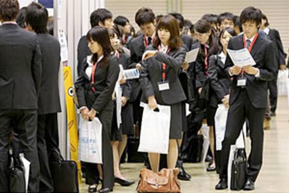Japonya'da işsizlik artıyor
