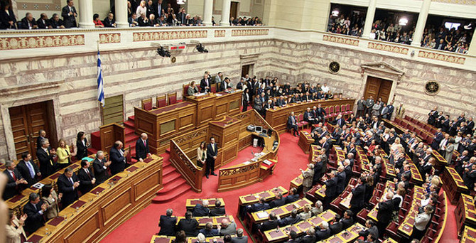 Yunanistan'dan tarihi Filistin kararı