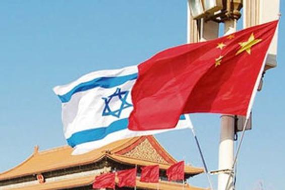 Çin-İsrail yakınlaşması