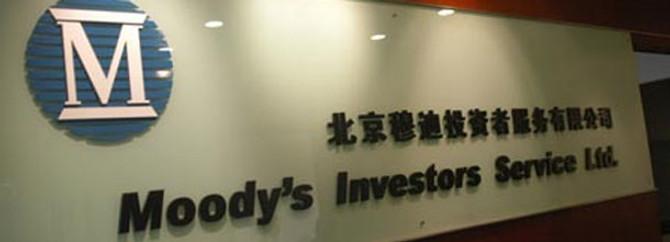 Moody's, İtalya'nın kredi notunu üç basamak düşürdü