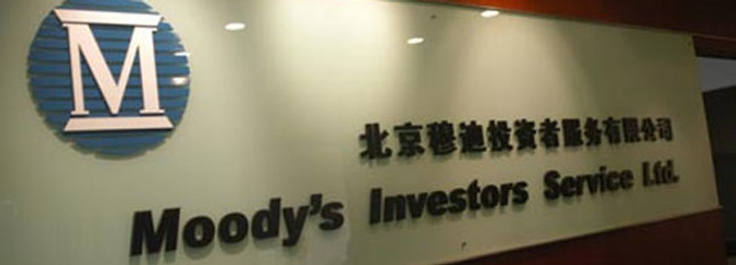 Moody's Portekiz bankalarını da üzdü