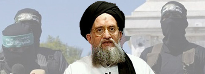 İşte El Kaide'nin yeni lideri