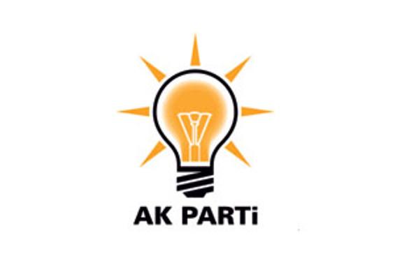 Kasetleri yayınlayan sitede AKP reklamı