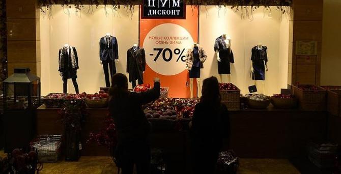 Rusya'da enflasyon yüzde 12,9