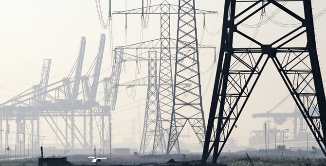 Enerji piyasasının KAP'ı yolda