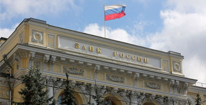Rusya faizi sabit tuttu