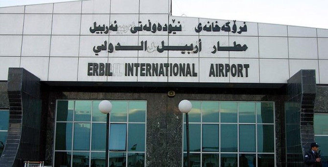 IKBY'deki uçuşlar askıya alındı