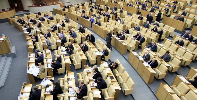 Rusya'dan yeni yasak önerisi