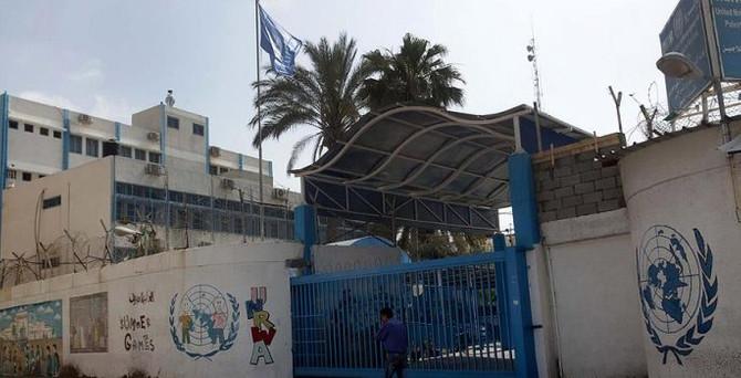 ABD'den UNRWA'ya maddi destek