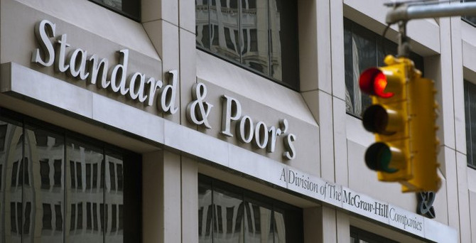 Bankacılık sektörü zorluklarla karşı karşıya