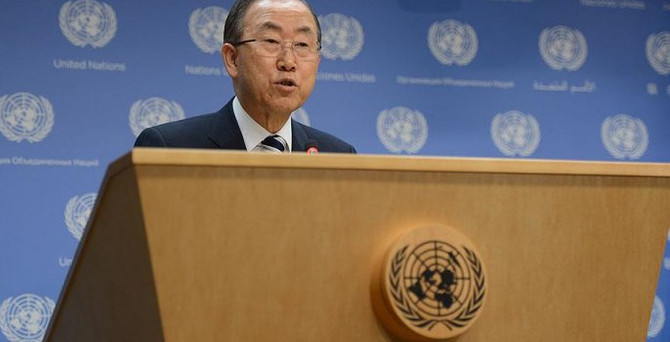 BM'den İran'a uyarı