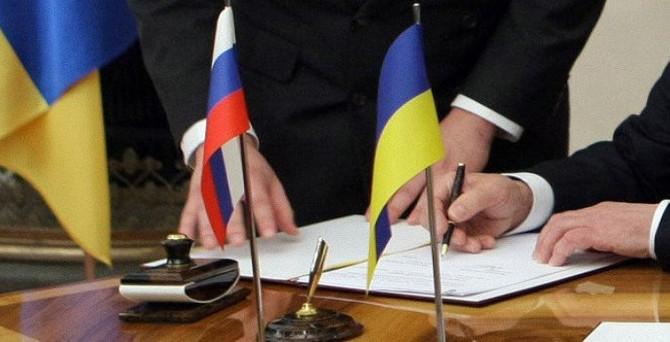 Ukrayna'dan Rusya'yı kızdıracak açıklama