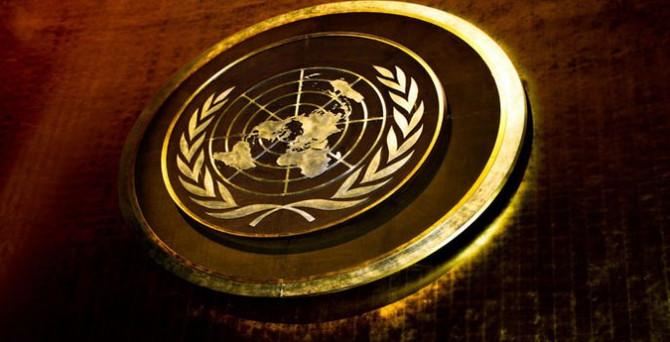 BM'den IŞİD'in mali kaynaklarını kesme adımı
