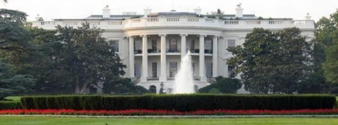 FBI: Aynı mektuptan Beyaz Saray'a da gönderildi