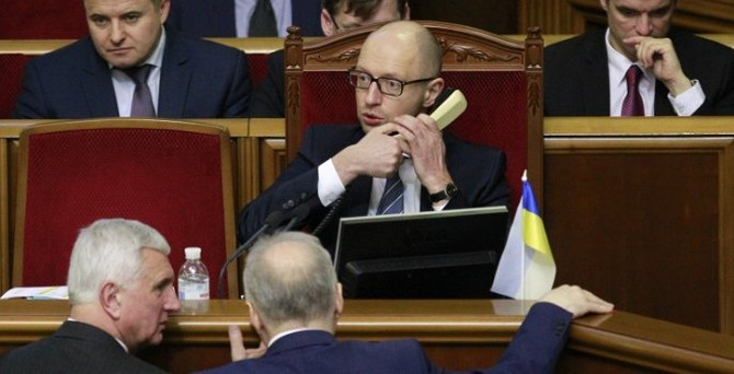 Ukrayna'dan moratoryum ilanı