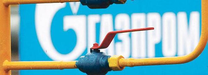 Gazprom Çinli dev ile anlaştı