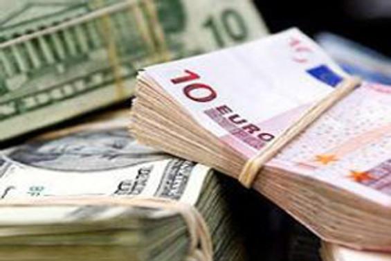 Merkez Bankası döviz rezervleri geriledi