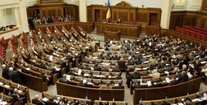 Ukrayna Rusya'ya karşı tedbir alacak
