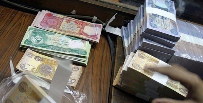 Irak: Ülke gelirimizin yüzde 70'ini kaybettik