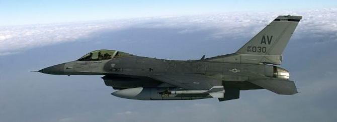 ABD'den 36 adet savaş uçağı alacak