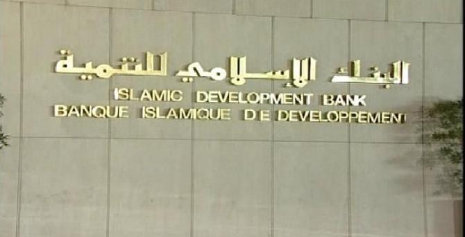 Türkiye İhracat Kredi Bankası'na 270 milyon dolarlık destek