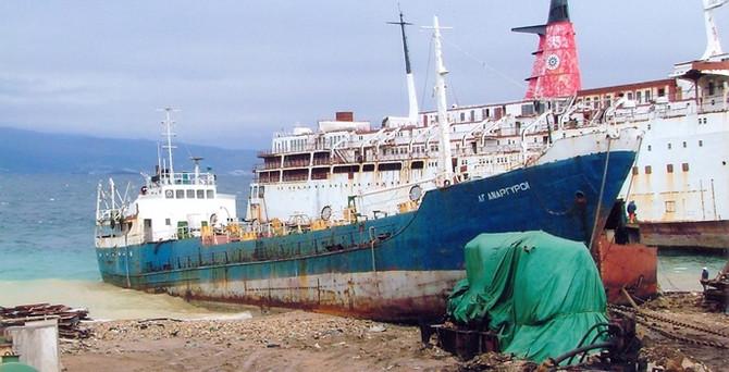 'Gemi sökümü'ne Çin darbesi