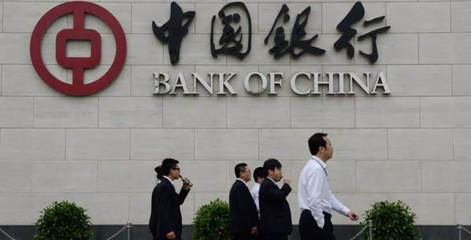 Çin, piyasalara 130 milyar yuan sürdü