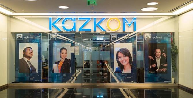 Kazaklar, Şekerbank'tan alacağı hisseleri yeni yatırımcıya satacak