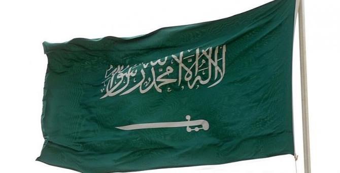Suudi Arabistan'dan İran'a nota