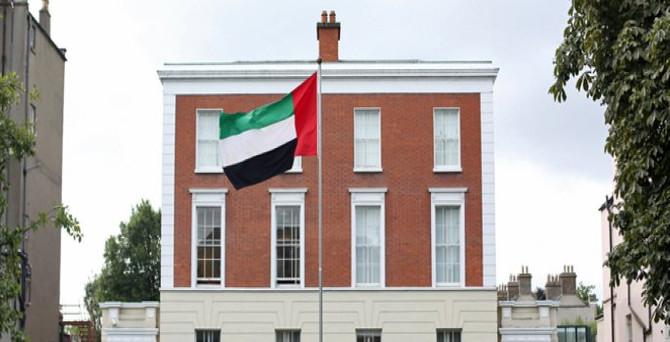 Kuveyt, Tahran'daki elçisini geri çekti