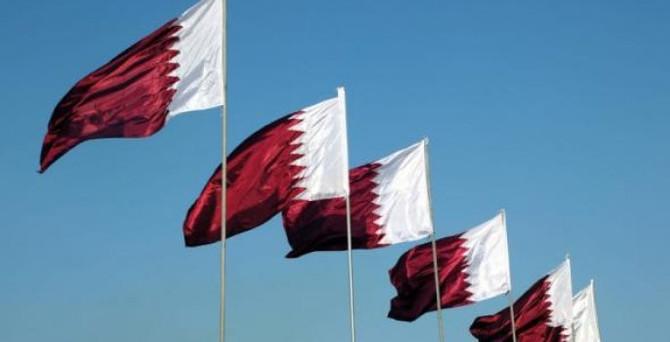 Katar İran büyükelçisini geri çekti