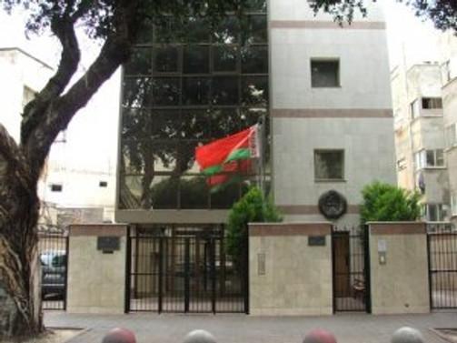Belarus Tel Aviv büyükelçiliğini kapatıyor