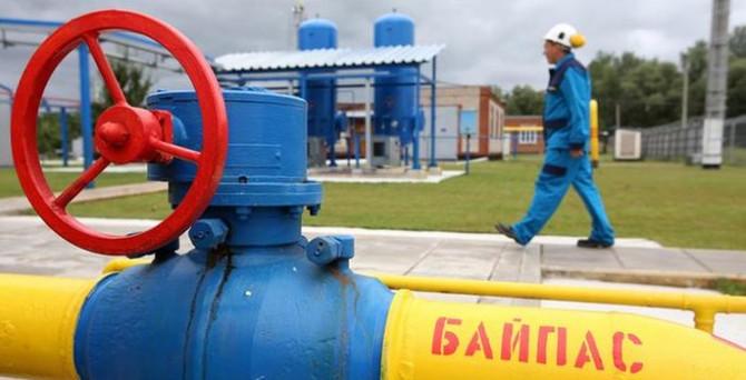 Ukrayna'dan doğalgaz resti