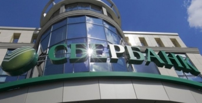 Sberbank, petrolde 25 doları test ediyor