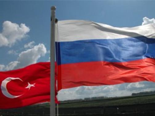 Rusya'dan Türkiye'ye başsağlığı