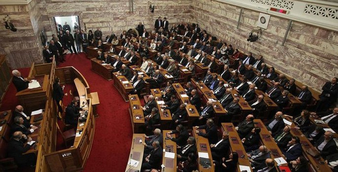 Yunanistan parlamentosunda sahte diploma skandalı