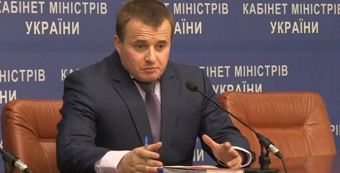 Ukrayna: Rusya'dan doğalgaz almayacağız