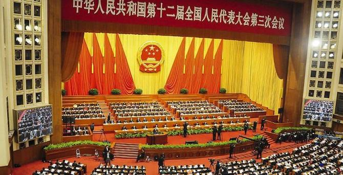 Çin tarihinde bir ilk