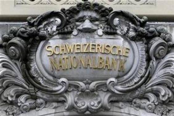 İsviçre MB, faiz oranlarını değiştirmedi