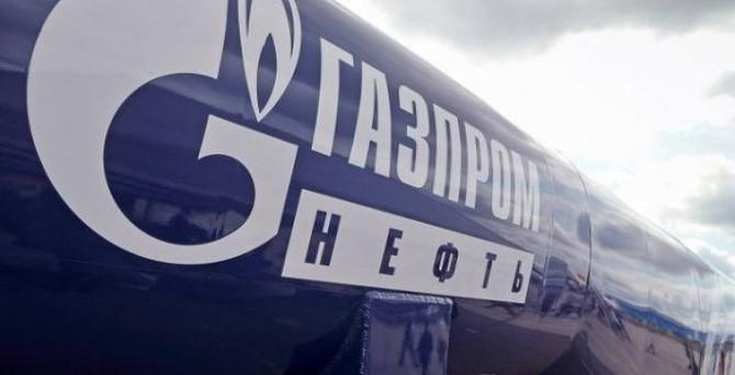 Gazprom'un kârı azaldı