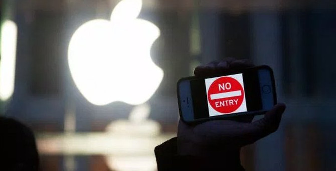 Apple FBI'ya direniyor