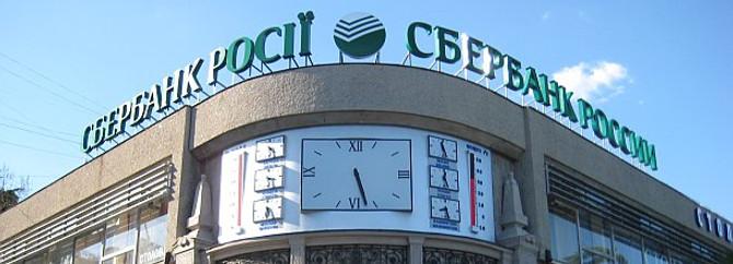 Sberbank, Volksbank'ı satın aldı