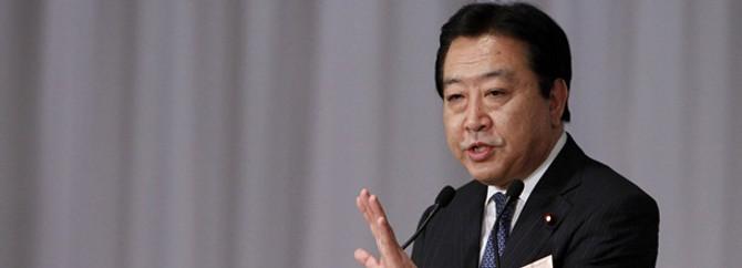 Japonya, Avrupa tahvillerini almaya devam edecek