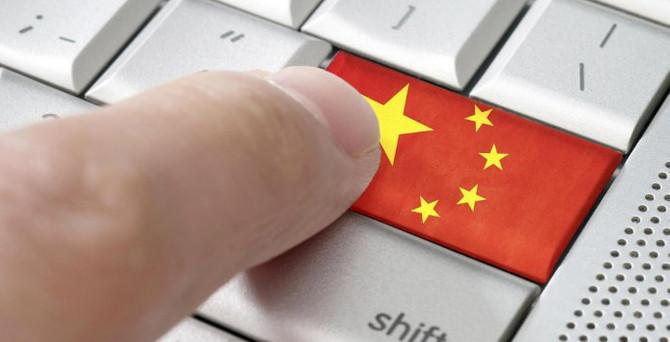 Çin'den 927 milyar dolarlık yatırım