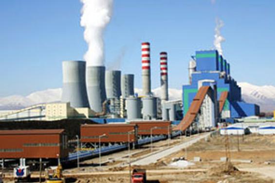 Çankırı'da 3S Termik Santrali'nin temeli atıldı