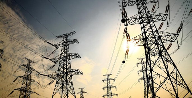 İstanbul'un 8 ilçesinde elektrik kesintisi