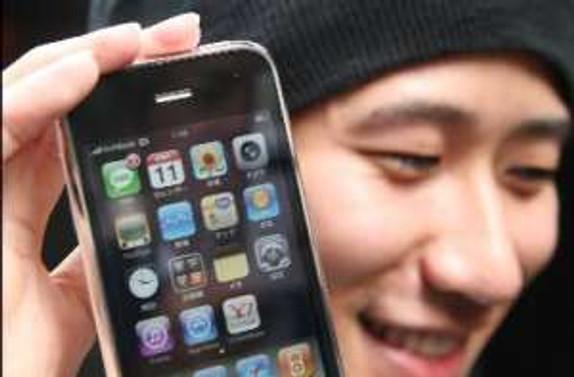 Turkcell de iPhone 3G satacak