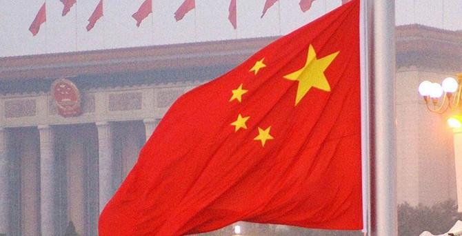 Çin ve Filipinler arasındaki Güney Çin Denizi sorunu